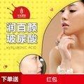 润百颜玻尿酸1ml  正品认证 免费注射 锁水塑形 打造元气少女脸 重塑立体轮廓