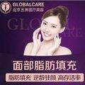 北京自体脂肪面部填充 单部位  脸型更精致  更立体 提升颜值 更提升气质