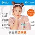 上海润百颜玻尿酸 1ml  980元限购2支 拒绝注射后僵硬 自然精致少女脸