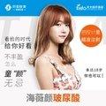 上海海薇玻尿酸1ml  高性价比百搭玻尿酸 院长亲自注射 限购2支