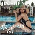 广州今生水动力吸脂  限时特惠   精准定位 轻松享瘦