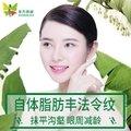 北京自体脂肪去法令纹 脂肪丰鼻唇沟 填充沟壑 抚平岁月 一次填充 效果显著