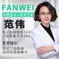 0.5ml海薇玻尿酸 黑龙江电视台名医@范医娘注射 药品保真