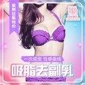 北京吸脂去副乳 模特案例征集