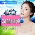 广州深蓝射频 射频紧致提拉除皱便捷快速 肌肤重回年轻态