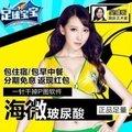 武汉海薇玻尿酸1ml 自然塑形  强效除皱 台湾名医亲诊