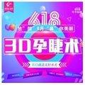 郑州3D孕睫术 自然浓密