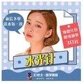 青岛韩国海珠玻尿酸+VC 白皙亮白水光肌必备