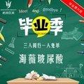 深圳海薇玻尿酸1ML 支持查验 价格爆款 人气高 无其他费用