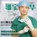 重庆颧骨颧弓 专利非钛钉固定 博士后院长亲自操刀
