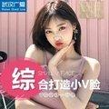 武汉海薇玻尿酸1ml2支注射下巴+1支注射鼻子+1支瘦脸针100单位 小V脸
