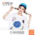 上海E-max牙贴面  3D个性化设计  美牙不伤牙 轻松张口 闪亮笑容