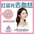 杭州红蓝光祛斑 修复敏感肌肤 皮肤光洁 不粗糙
