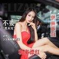 广州菲蜜丽私密漂红 让你粉嫩如初 回到最初的美好