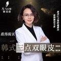 黑龙江电视台节目名医@范医娘  网红专利技术  三天拥有会说话的眼睛