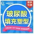 深圳润百颜玻尿酸1ml  适合亚洲人的玻尿酸
