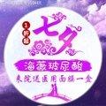 广州海薇玻尿酸 1ml 塑形效果好 支持当场防伪验证 免注射费