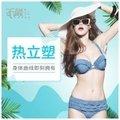 北京热立塑 轻松塑型 即刻呈现完美身材