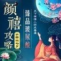 乌鲁木齐❤润百颜/海薇❤2选1❤微笑女神首次体验399元/支