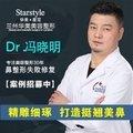 鼻部修复 冯晓明院长亲自操刀  专注鼻部整形修复三十年 省美容业公会副会长