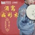 上海酒窝成型术  模特专享价 塑造面部黄金美点 不伤面部 打造自然迷人笑容