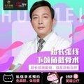 成都磨骨 下颌角切除术 颧骨颧弓截骨术  亚洲首列换脸术专家亲诊