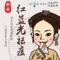 福州红蓝光祛痘单次 消炎抗敏舒缓肌肤 只要青春不要痘
