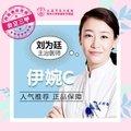 上海伊婉C玻尿酸1ml 注射隆鼻下巴 原装进口 正品保真 支持当场验证!