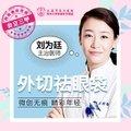上海外切去眼袋 厚厚的眼袋看起来多老气  快来祛眼袋吧  三甲公立医院专家亲诊