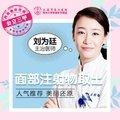 上海面部注射物取出 公立三甲医院 面部不明注射物取出 让你美的更安心