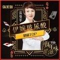深圳伊婉玻尿酸  深圳蒳美迩博士后注射 官方指定注射医院