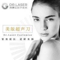 上海美版超声刀 面部紧致除皱提升  抗衰提升 逆转肌龄